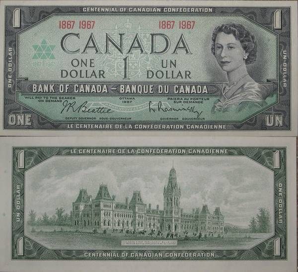 1 One Un Dollar Canadian Note 1867 1967.jpg