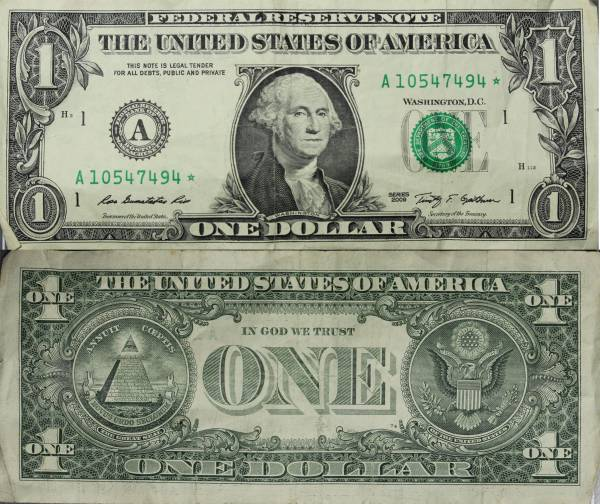 A10547494 Federal Reserve Star Note 1 one dollar series 2009