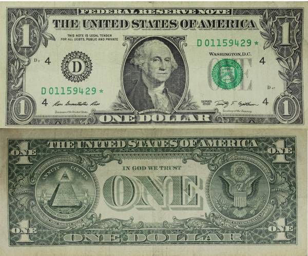 D01159429 Federal Reserve Star Note 1 one dollar series 2006