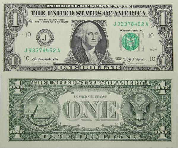 Federal Reserve Bank Note, One Dollar Series 2009 serial number J93378452A