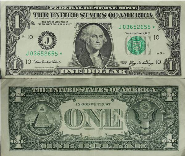 J03652655 Federal Reserve Star Note 1 one dollar series 2006