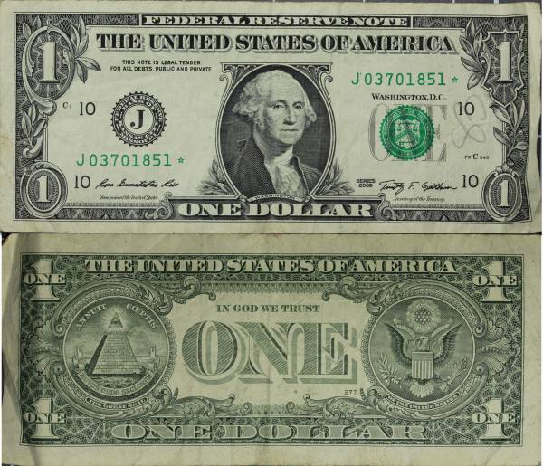J03701851 Federal Reserve Star Note 1 one dollar series 2009