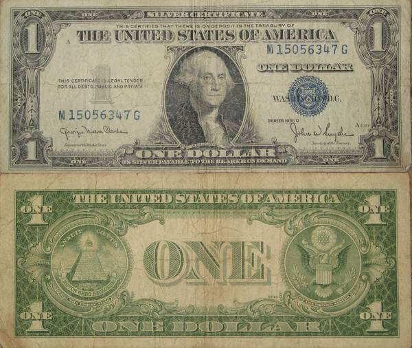 One Dollar Bill Silver Certificate Series 1935 D