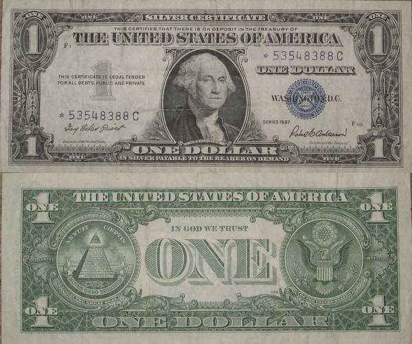 One Dollar Bill Silver Certificate Series 1957 Star Note