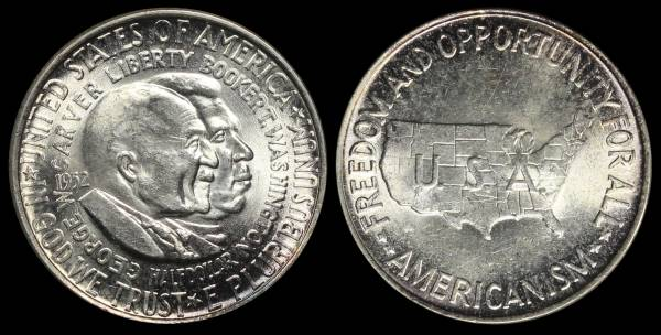 1952 Washington Carver Half Dollar