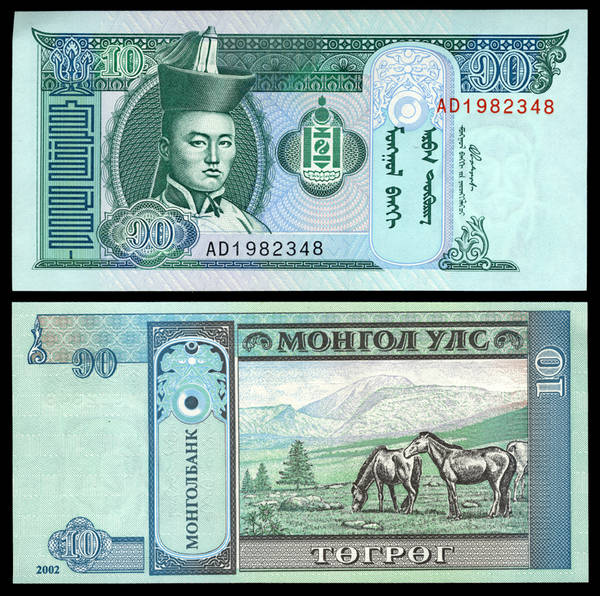 Mongolia 10 turg 2002 Bank Note
