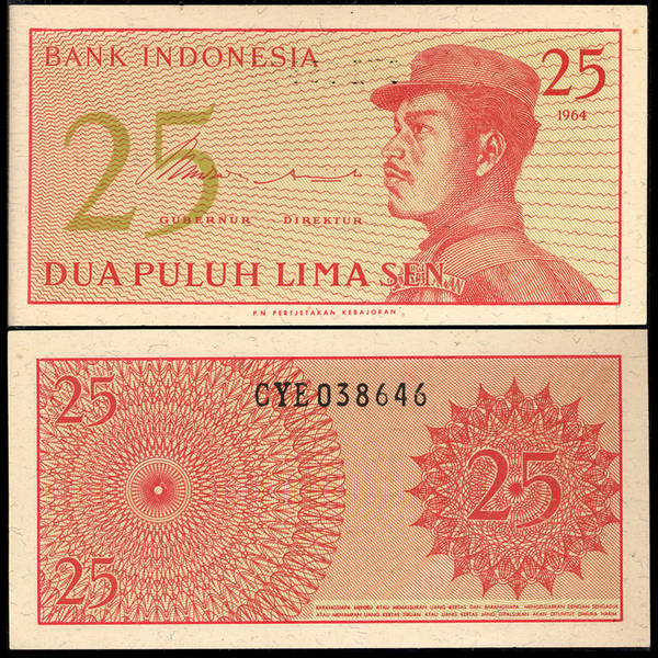 Indonesia 25 Sen 1964 Bank Note