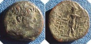 GREEK_MACEDONIA_AE19_ALEXANDER_II__ZEBINA