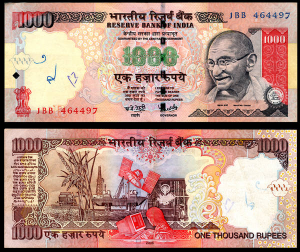 1000 Rupees 2006 Bank Note