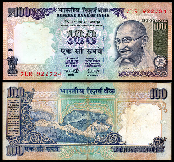 \India 100 Rupees  Bank Note