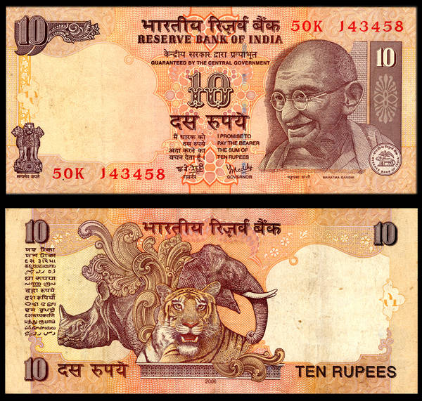 India 10 Rupees  2006 Bank Note