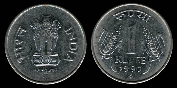 India 1 Rupee 1995 Milled Edge