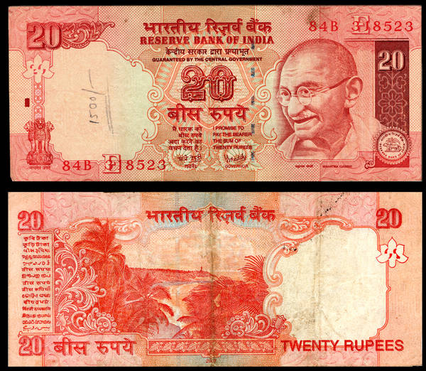 India 20 Rupees  2007 Bank Note