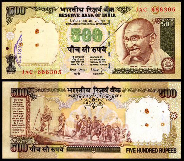 India 500 rupees  bank note