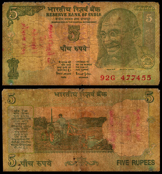 India 5 Rupees  2001 Bank Note