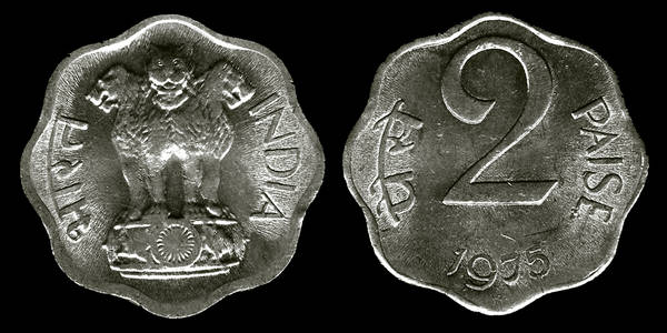 India 2 Paise 1975