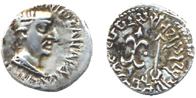Coin of  Kshatrpa King Nahpana,India,silver.