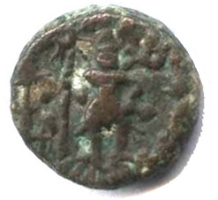 Coin from Ujjaini,India,BC 200