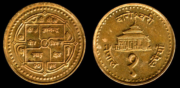 Nepal 1 rupee 2001 (Reduced Size)