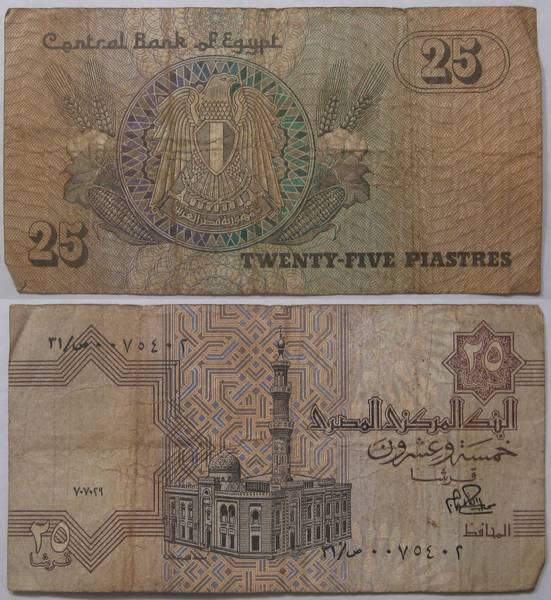 25 Twenty-Five Piastres Central Bank of Egypt