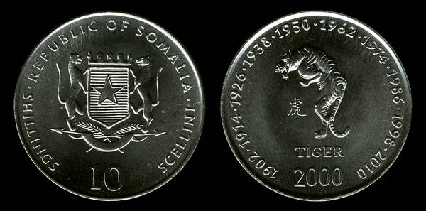 Somalia 10 shillings 2000 tiger