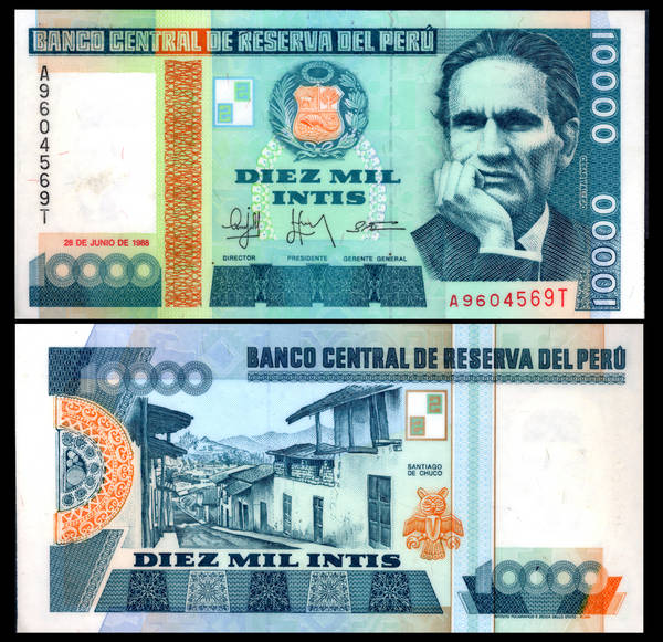 Peru 10000 Intis 1988 Bank Note