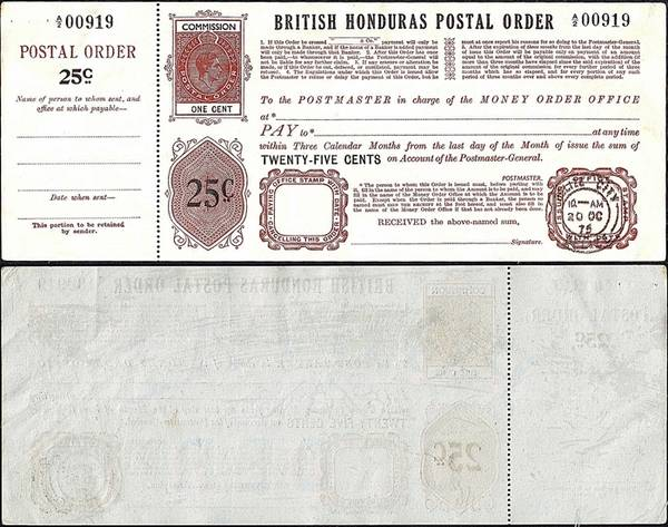 British Honduras Remainder Issue 1975 25 Cents postal order.