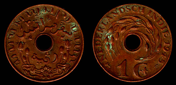 Netherlands East Indies 1 Cent 1945