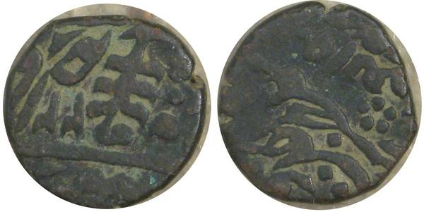 Unknown Ancient Coin